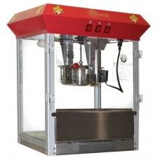 8 oz Deluxe Home Theater Popcorn Machine Red